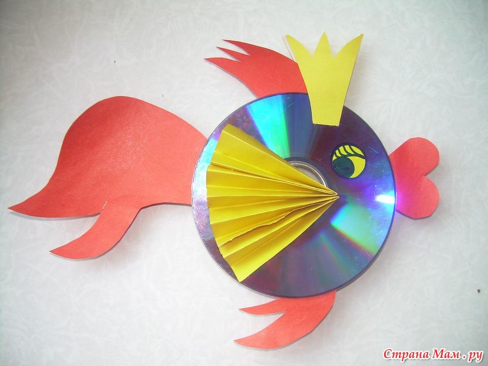 Рыбка из дисков своими руками