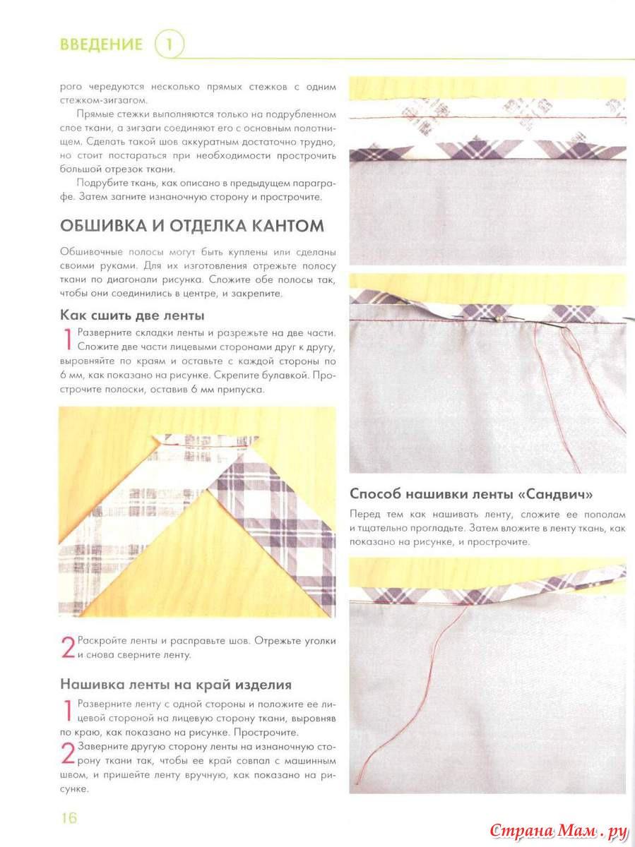 Как сшить два pdf