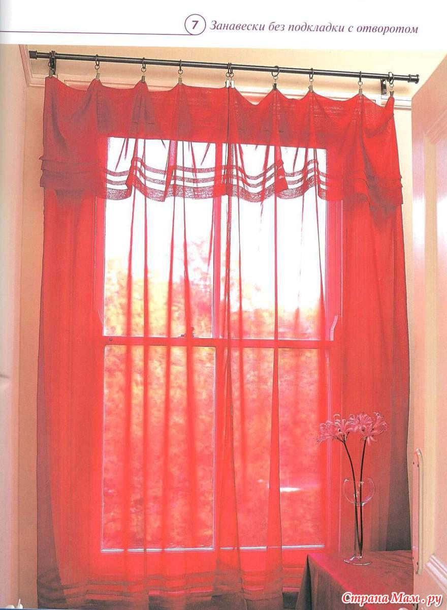 Римские шторы своими руками: подробное пошаговое 70