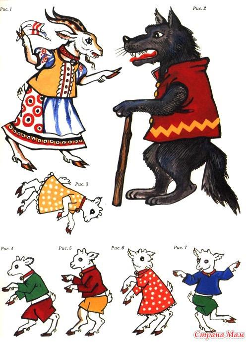 Театр волк и семеро козлят своими руками