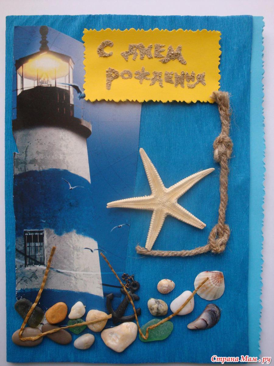 Прикольные конкурсы с морской тематикой