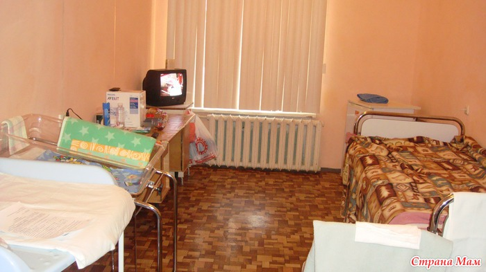 Нефтеюганская городская больница в.и. яцкив