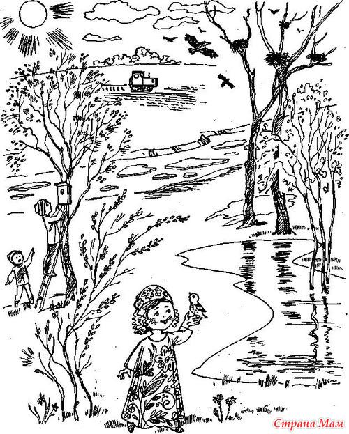 рисунок черно белый про весну