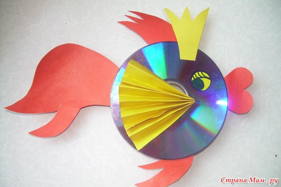 Поделки с дисков своими руками для сада 45