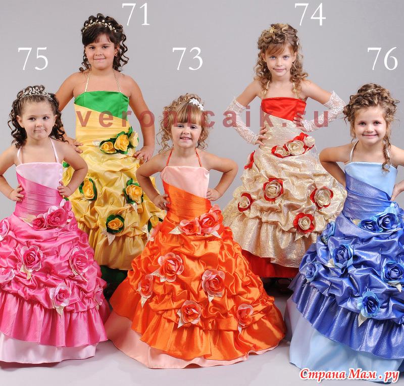 Платья для праздников для девочек