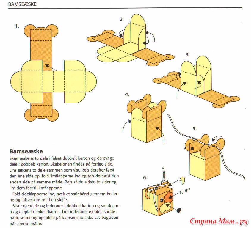 Как сделать большую книгу из картона