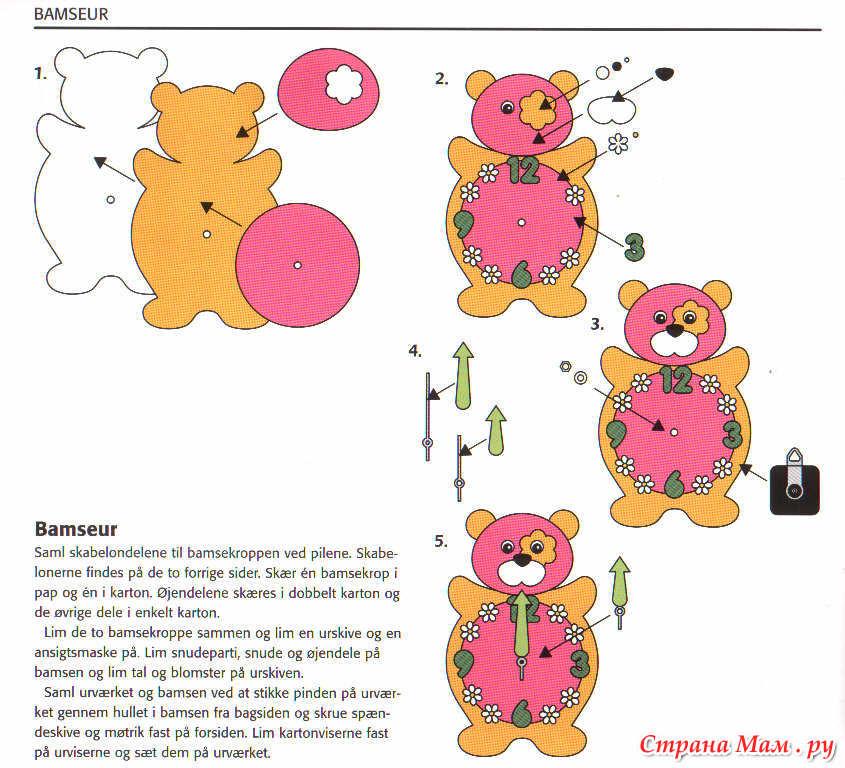 Поделки из картона и цветной бумаги схемы