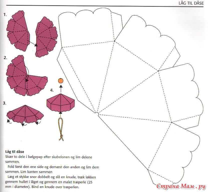 Как сделать поделку из бумаги своими руками вазу