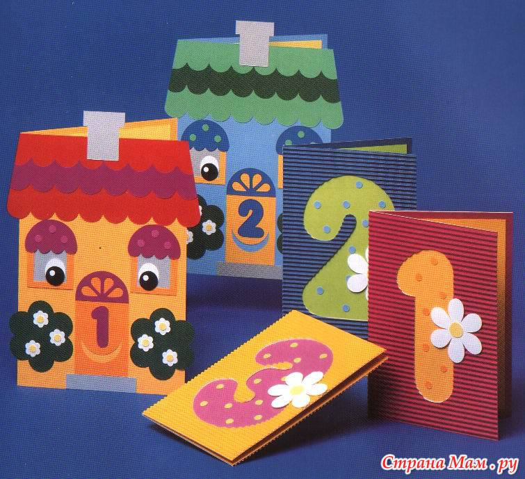 Поделки из картона и цветной бумаги для малышей 25