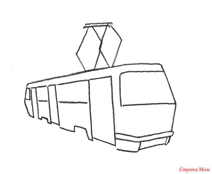 Нарисовать трамвай поэтапно