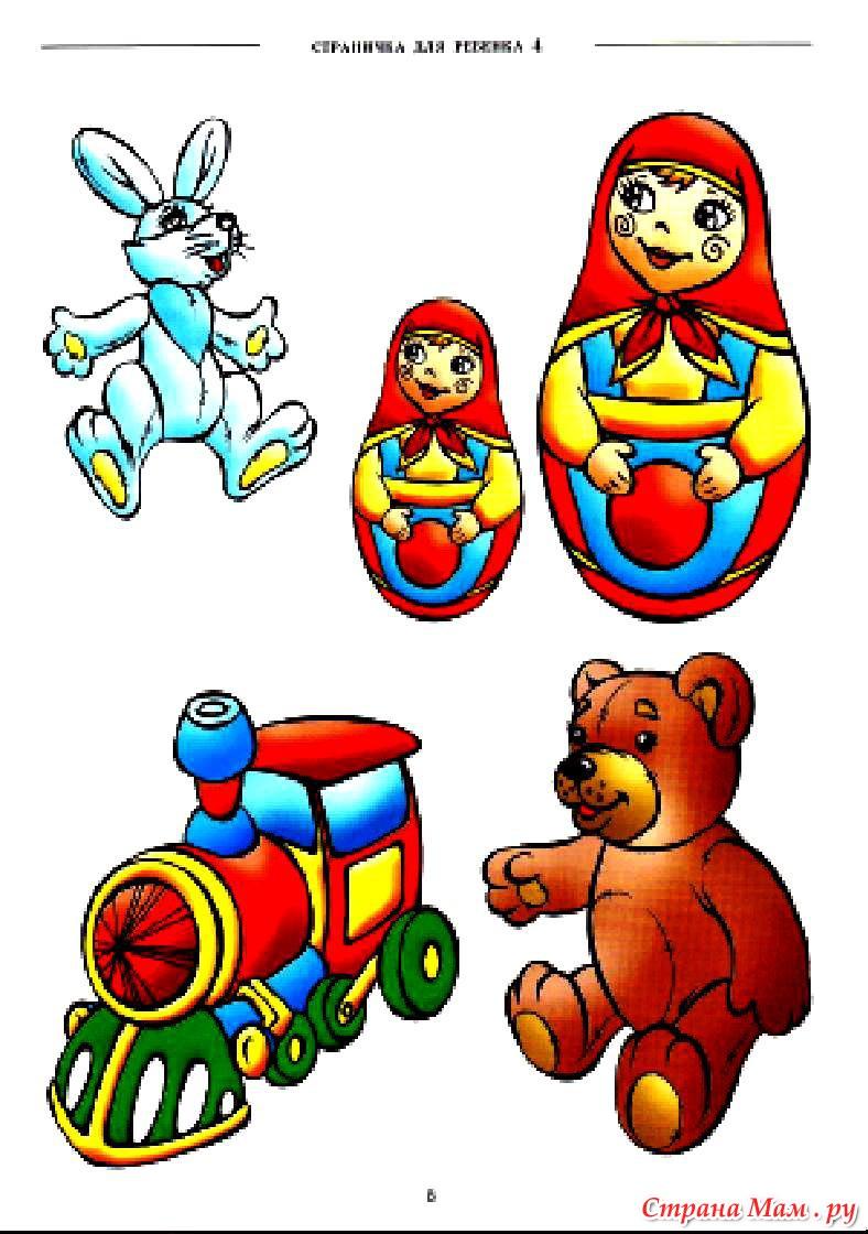 игры для детей дошкольного возраста онлайн бесплатно