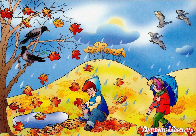 Картинки для садика времена года зима