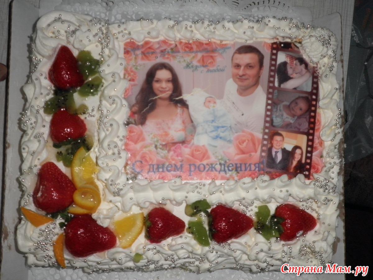 Торт мужу на день рождения идеи фото