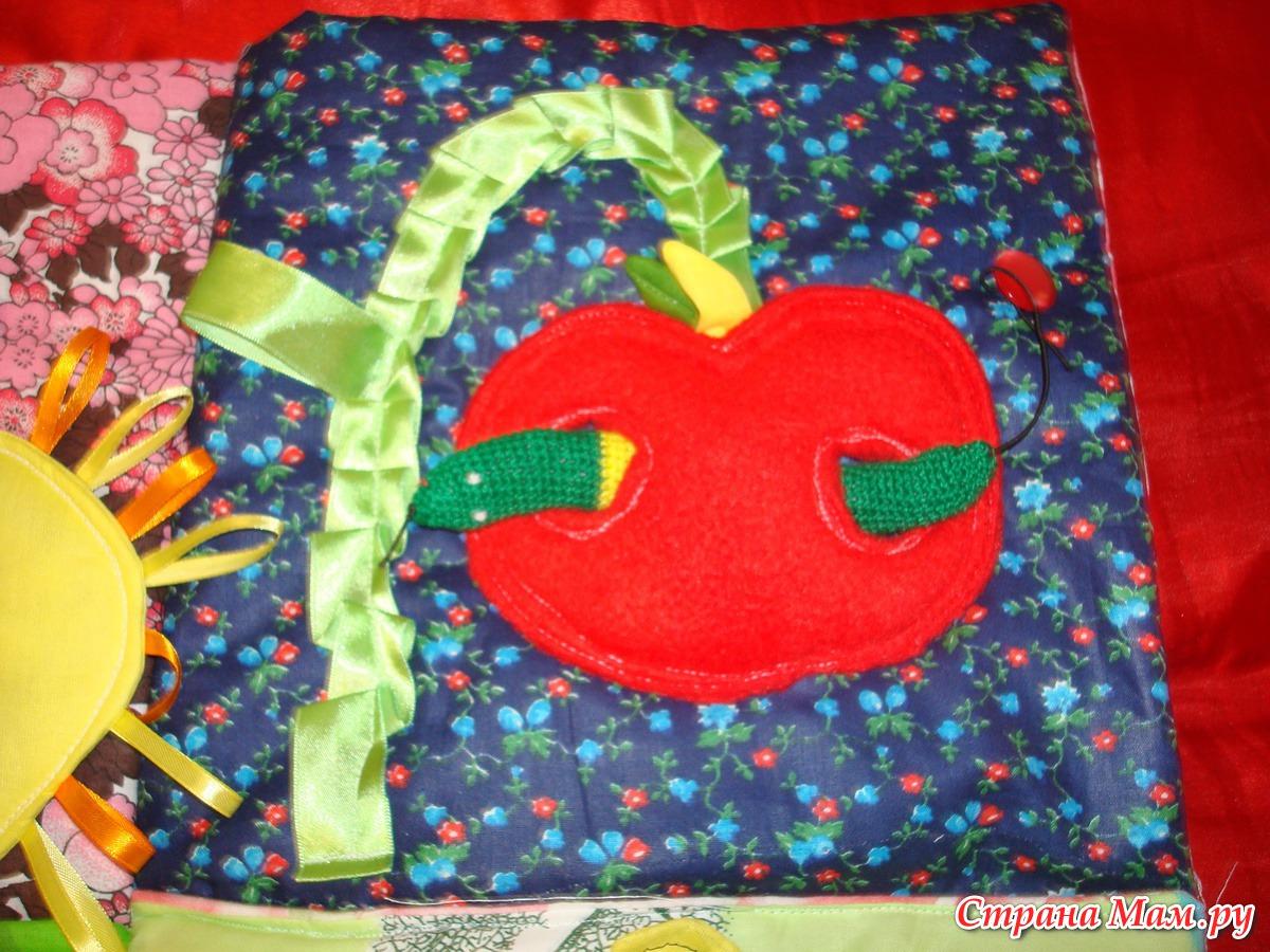 Ребенок 3 как сшить развивающий коврик ребенку