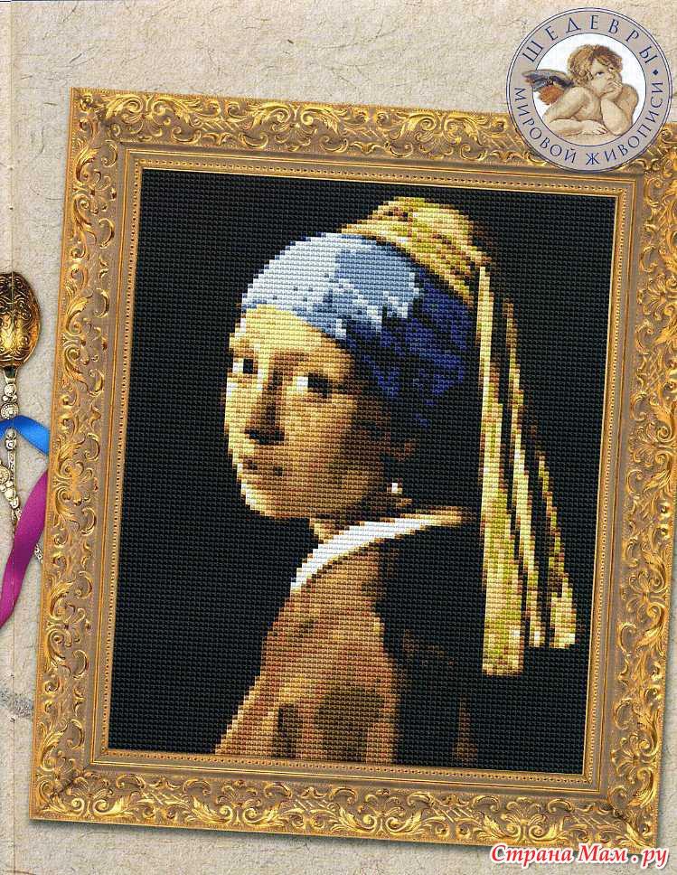 Схема крестом девушка с жемчужной сережкой