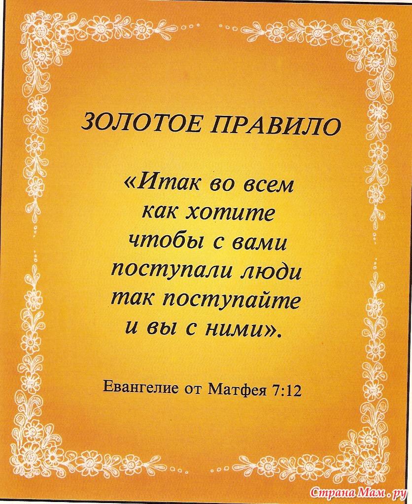 Есть в жизни золотая середина поздравление