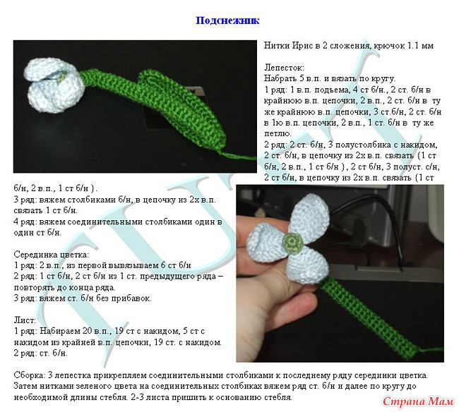 Как вязать крючки цветы на горшке