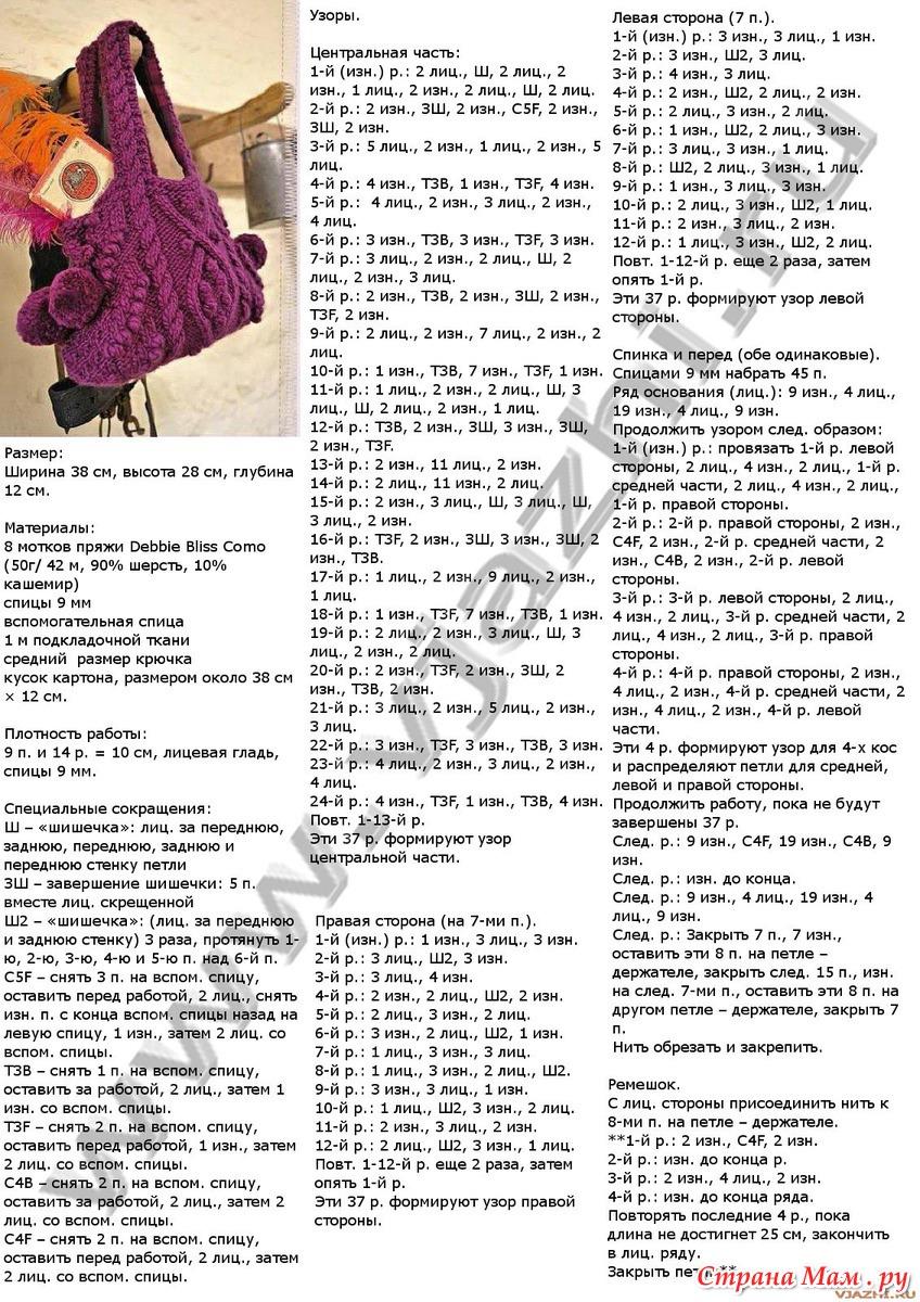 Поиск на Постиле: вязание жилеты для женщин спицами 40