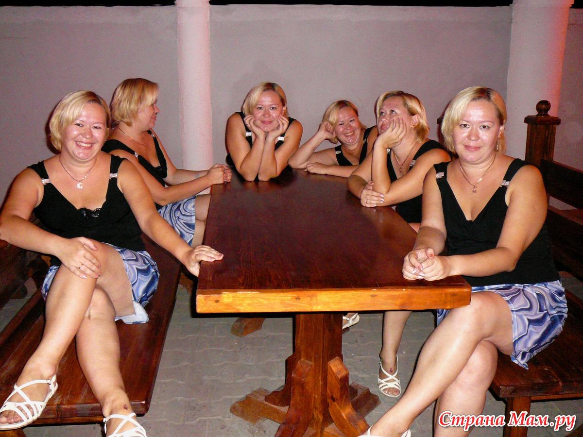 Чужие жёны фотографируются дома фото 474-319