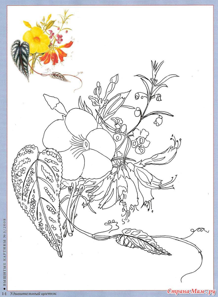 Вышивка гладью рисунки цветов
