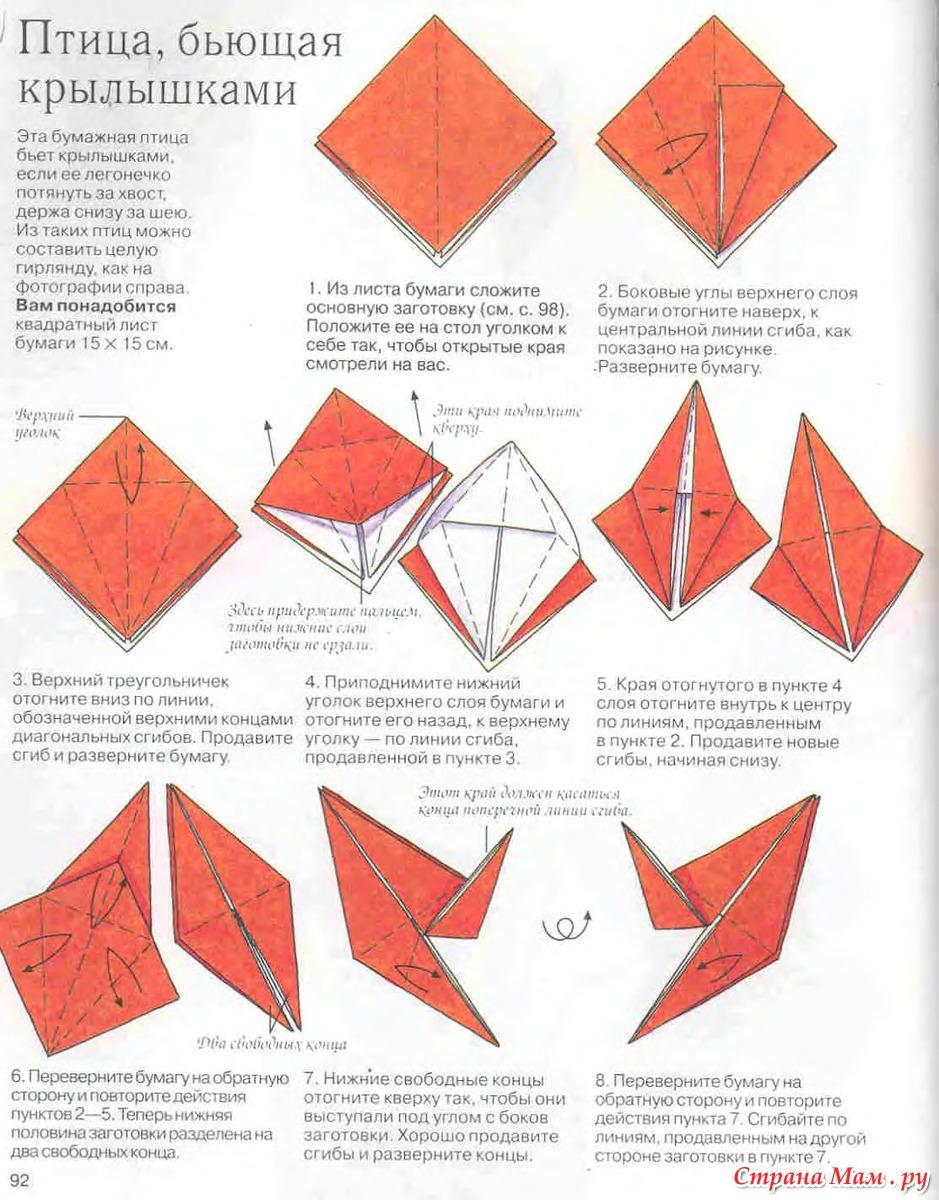Топиарий из цветной бумаги
