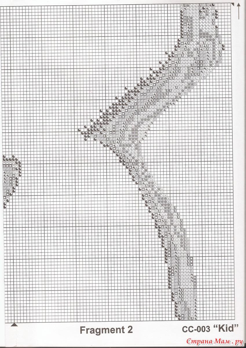 Схема вышивка на черном фоне 677