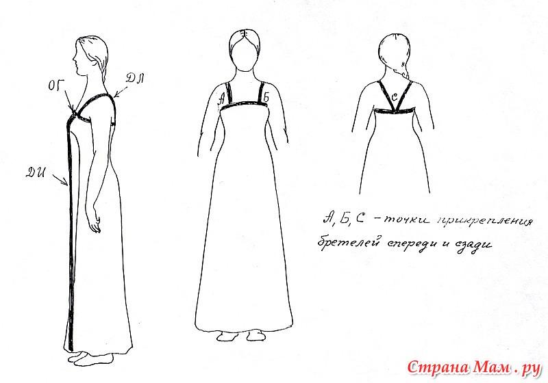 Сшить платье русское народное