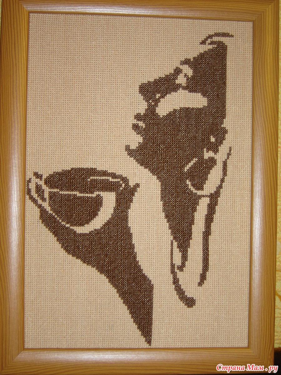 Схема вышивки «Девушка с кофе» - Схемы автора «jstar8» - Вышивка крестом 65