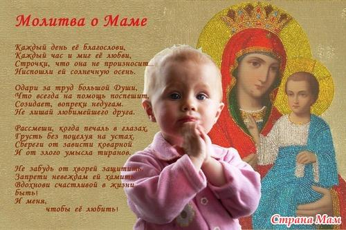 Мама 2013  фильм бесплатно