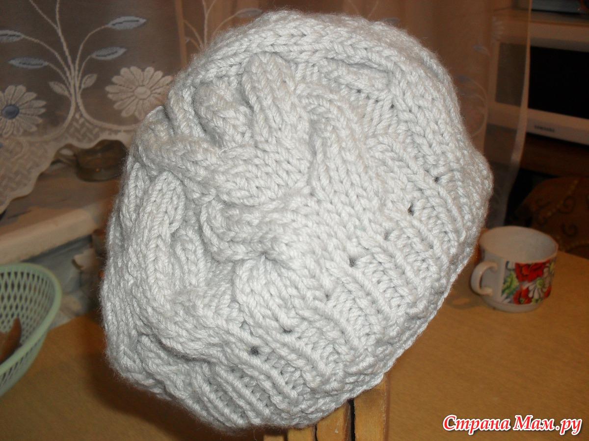 Клубок вязание берета спицами