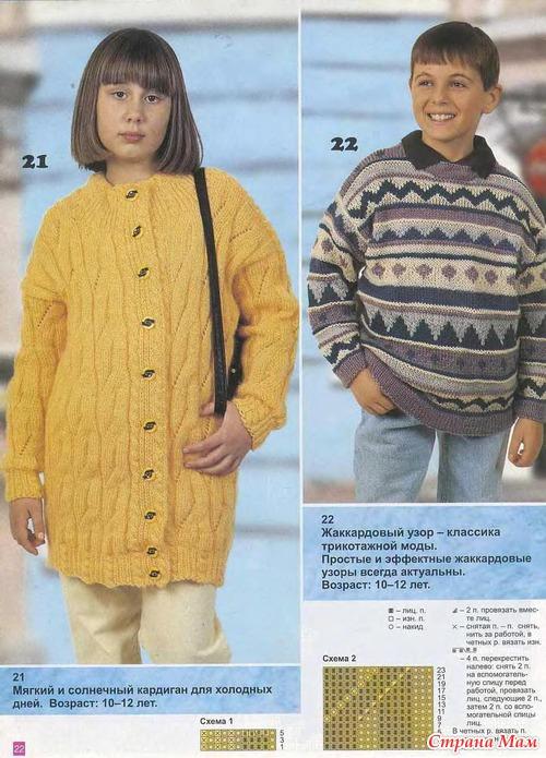 вязание для девочек 10 15 лет вязание страна мам