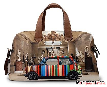 Как по английски сумок
