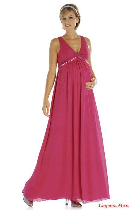 Сшить вечернее платье для беременной