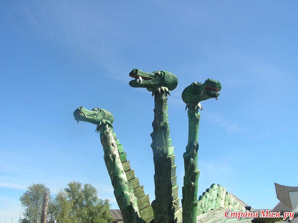 Змей горыныч своими руками из дерева 22