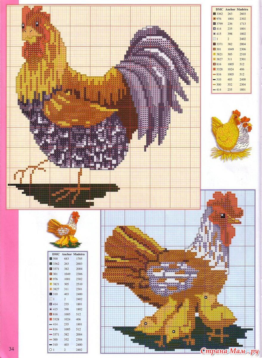 Вышивка с петушком. Схемы для детей и взрослых - Вышивание 82
