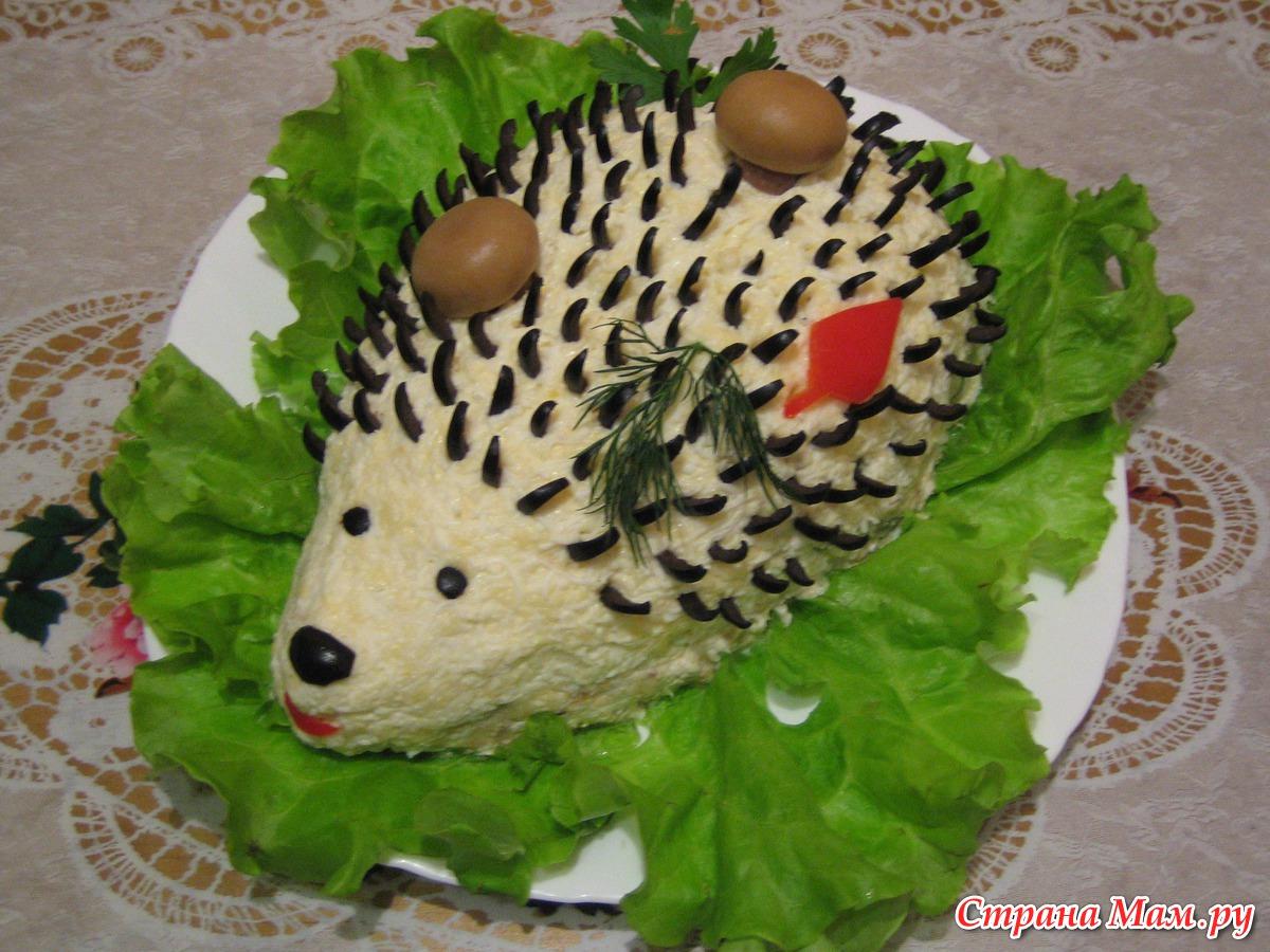 Украшения салатов для детей фото с рецептом