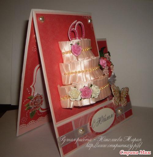 Подарки для тёти на день рождения своими