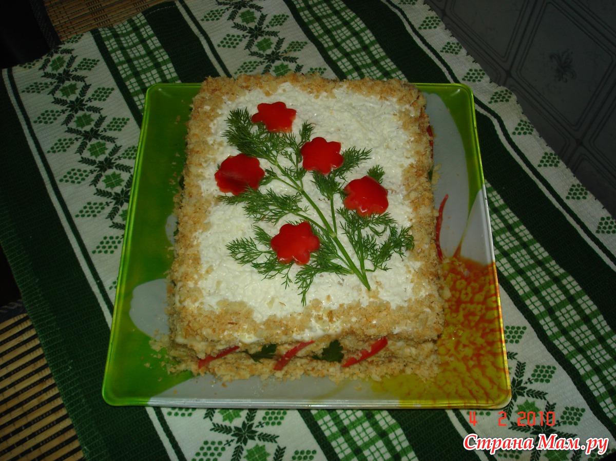 Закуска наполеон рецепт с фото с курицей и грибами пошаговый