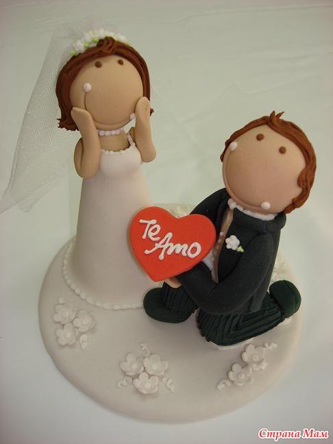 Фигурки свадебные на торт из мастики