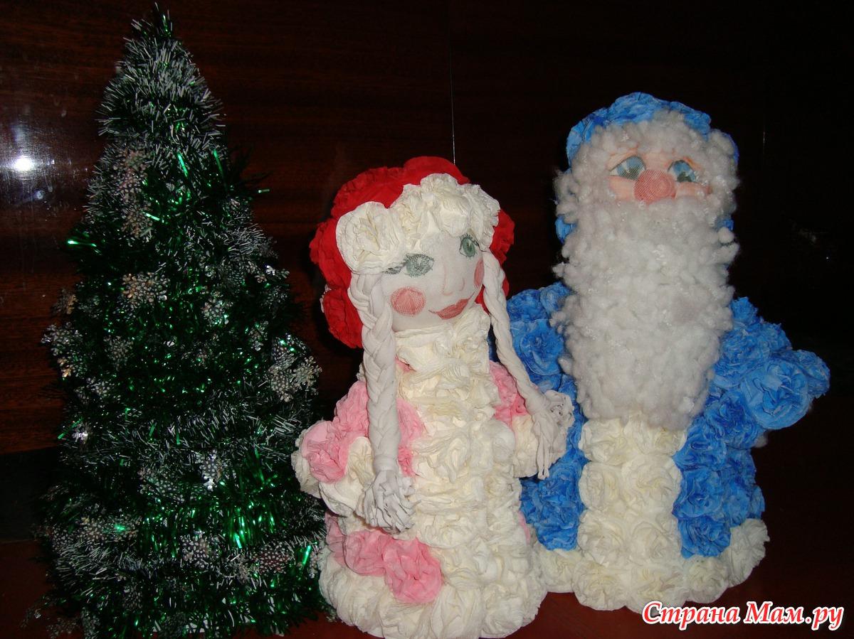 """Новогоднее волшебство!!!: Конкурс """"Новогодние подарки для домашнего уюта"""": Конкурсы - Страна Мам"""