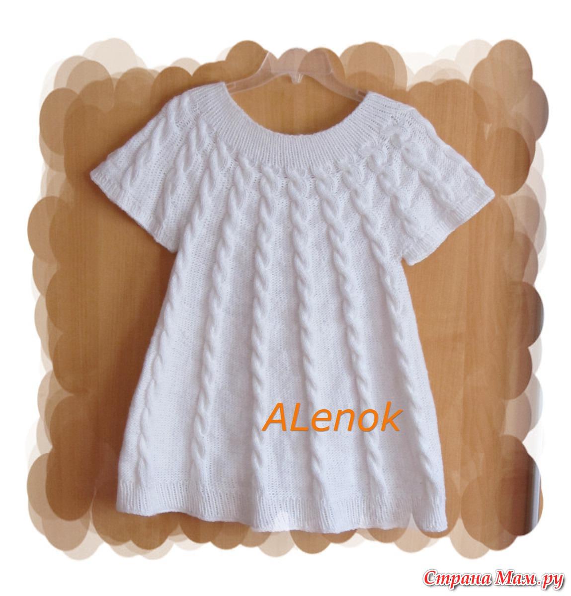 Вязание платья регланом для девочки спицами сверху