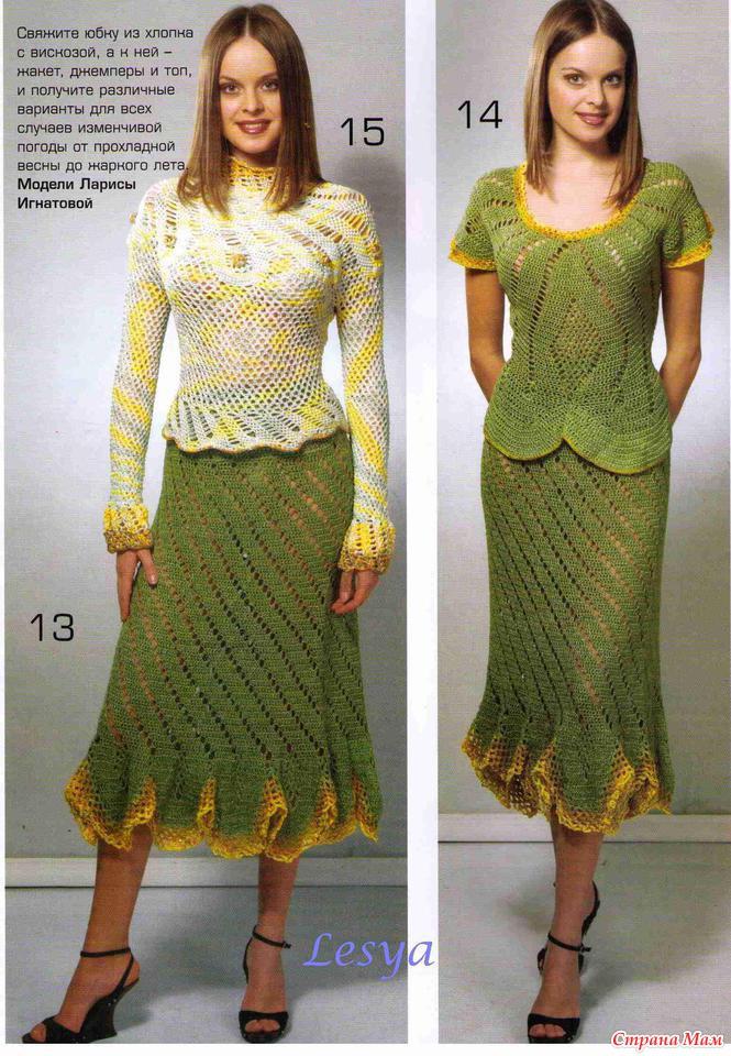 Блузка больших размеров купить в омске