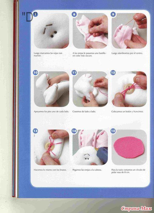Мягкие игрушки своими руками пошагово