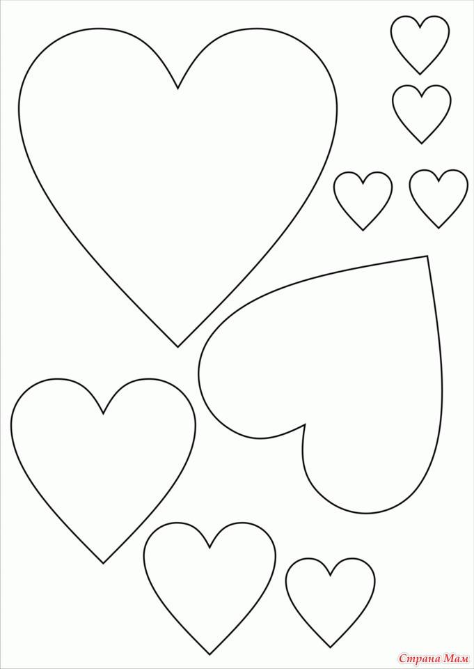 Открытки на день святого валентина своими руками с шаблонами