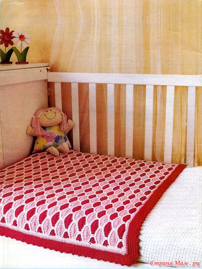 Вязание детской мебели