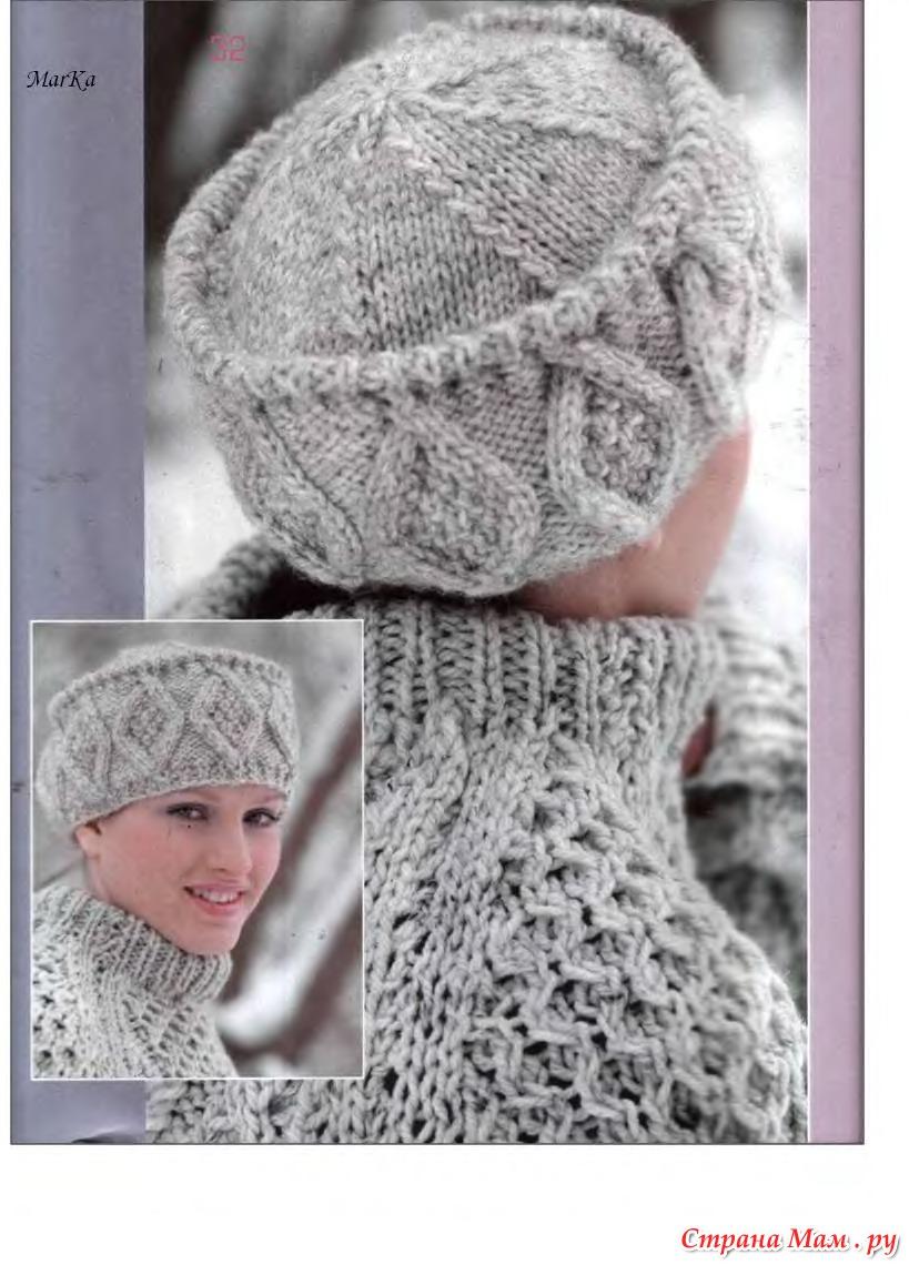 Женский вязаный свитер с горлом