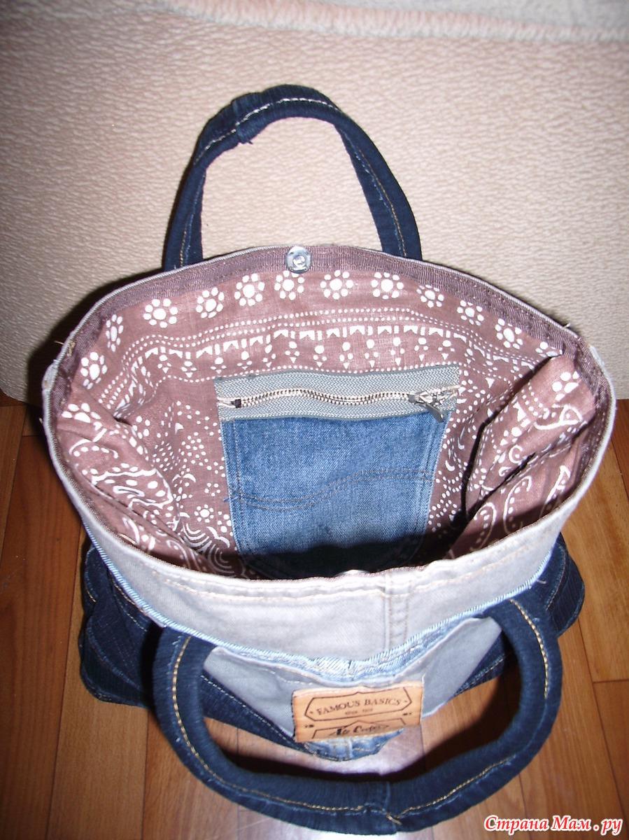 сумки через плечо на цепочке