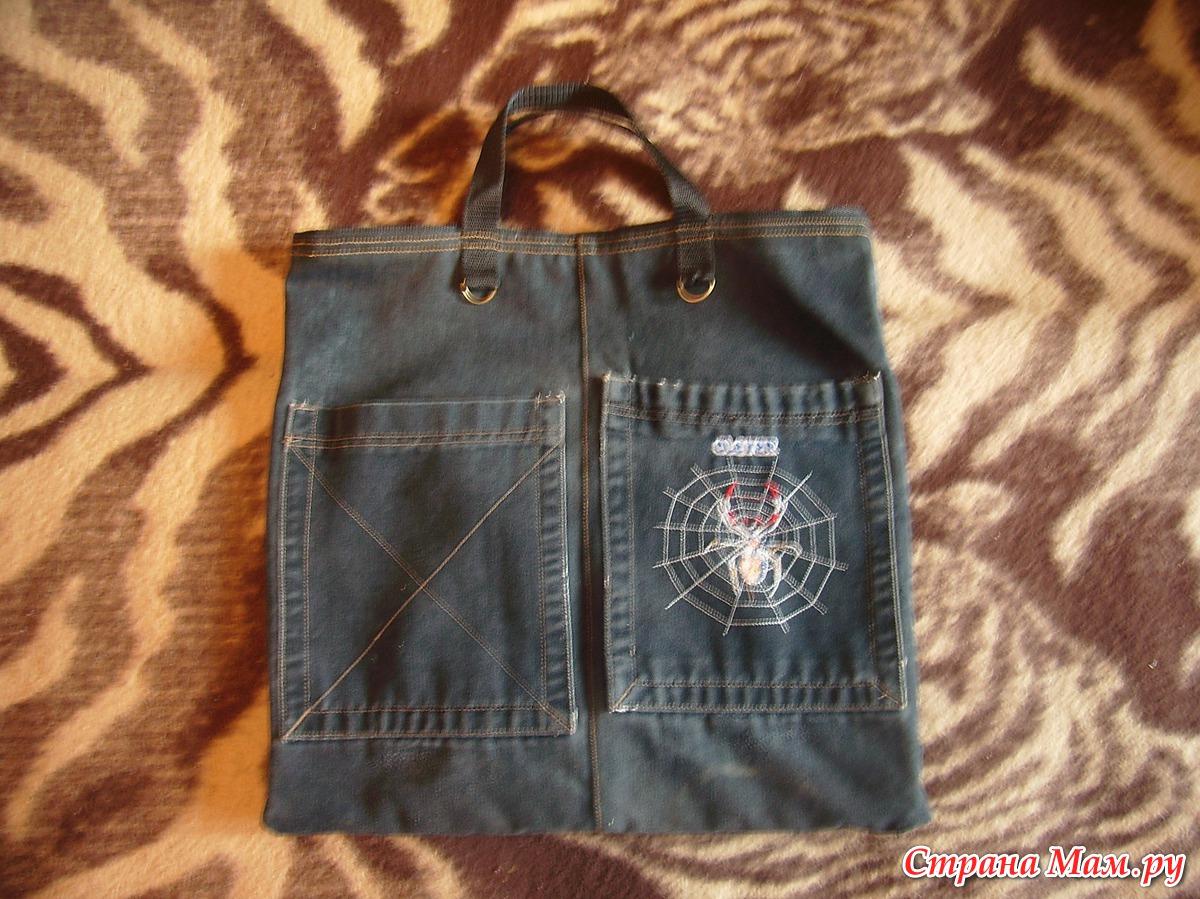 Сумка мешок из джинс своими руками 924