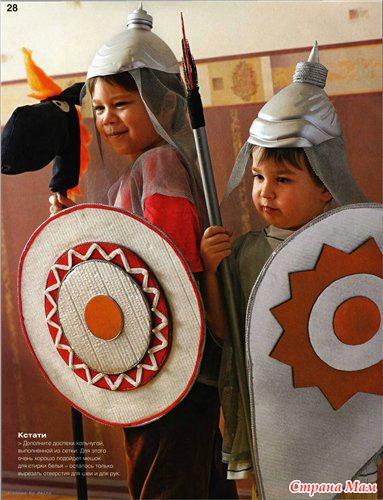 Сделать щит для ребенка