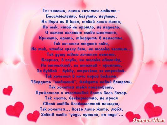 стихи о днем знакомства